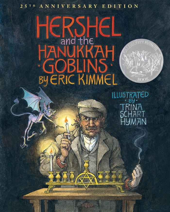 What Makes a Good Hanukkah Picture Book?